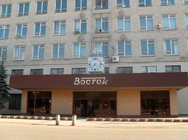 fabrica de Vostok