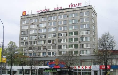 Poljot factory in Russia